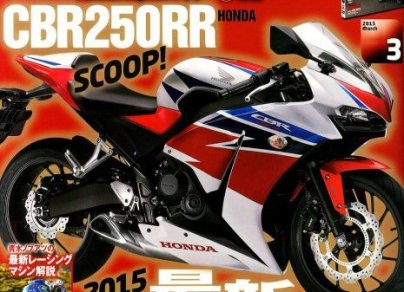 cbr250rr-youngmachine21