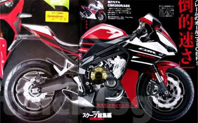 New-Honda-CBR250RR-rendering-based-on-Light-Weight-Super-Sports-Concept