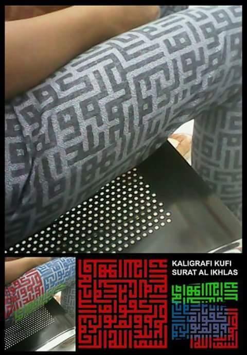 Beredar Celana Perempuan Bermotif Kaligrafi Surat Al Ikhlas