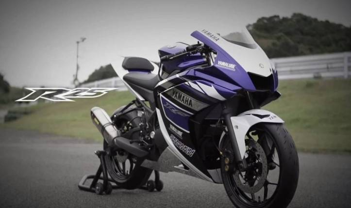 Yamaha-R25-India
