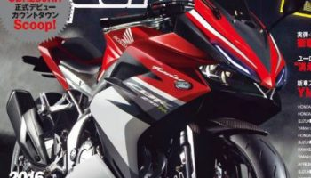 zoom-Render-Honda-CBR250RR-Twin-Cylinder-Ala-Young-Machine--470x506